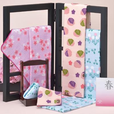 japanese style ジャパニーズ スタイル