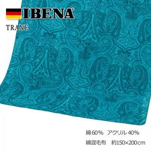 trane-800x800