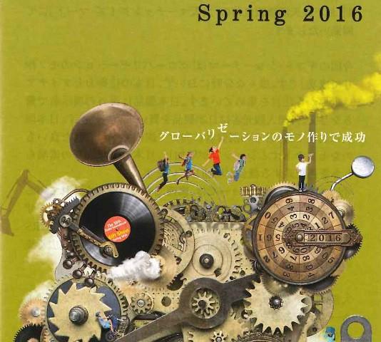 大阪ギフトショー(20160226)