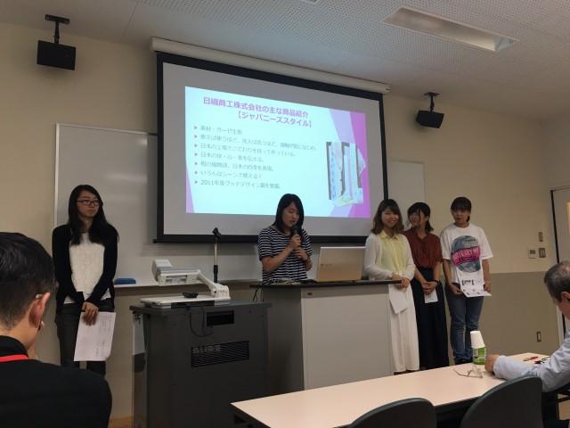 大阪樟蔭女子大学 中間発表