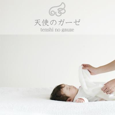 tenshi no gauze 天使のガーゼ