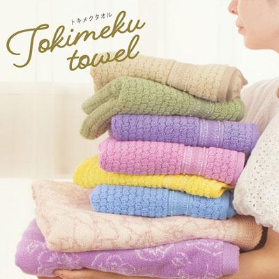 Tokimeku towel トキメクタオル